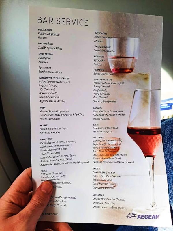 aegean drinks list