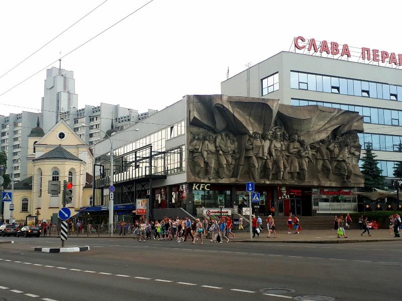 kfc minsk belarus