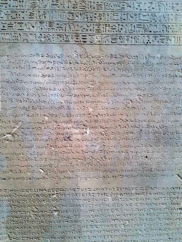 slab hieroglyphs