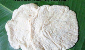 Jowar Roti