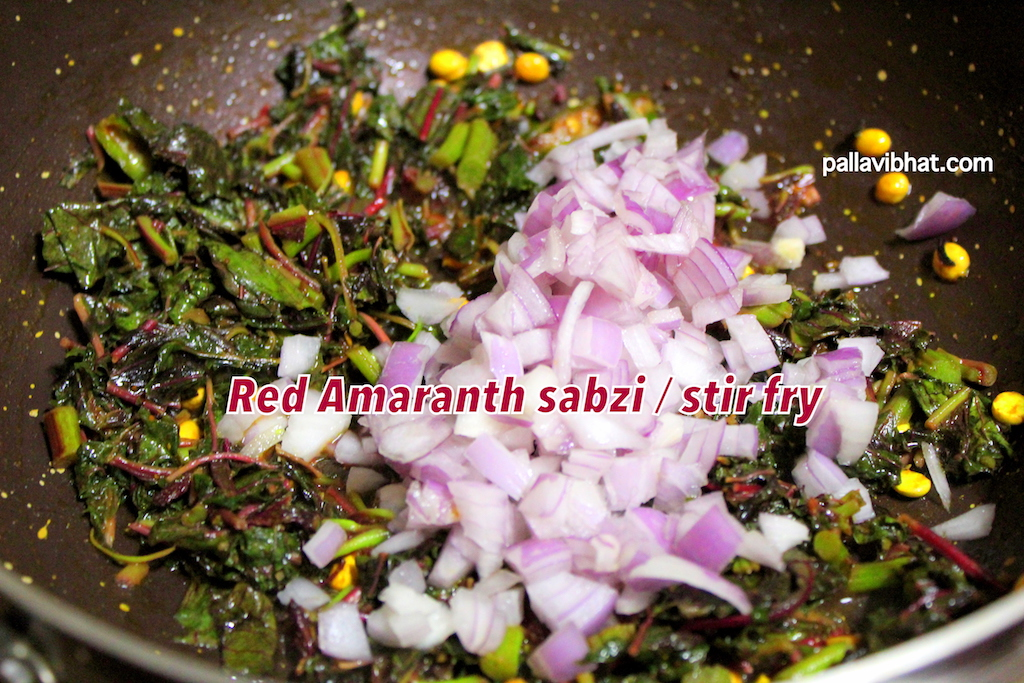 Red Amaranth sabzi featured