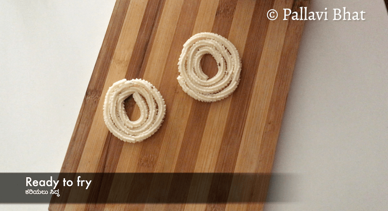 Ready to fry Murukku