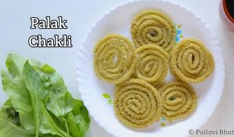 Palak Chakli