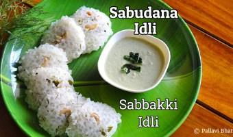 Sabbakki Idli