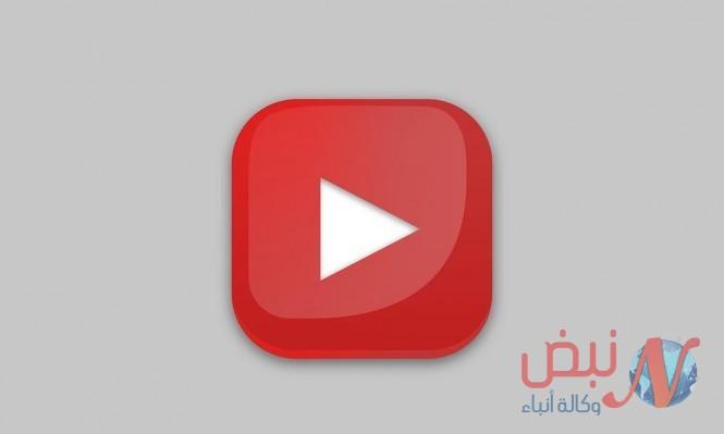 """مصر تحجب موقع """"يوتيوب"""" لمدة شهر"""