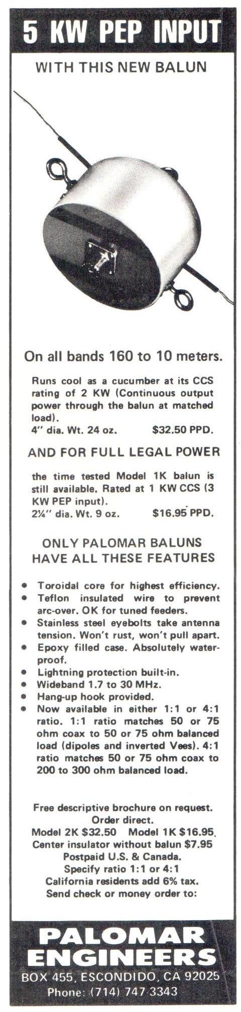 1K and 2K Balun Ad CQ 1977 Cropped - 1K, 2K Baluns