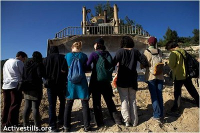 Protest against the construction of the wall in Al Walaja