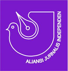 logo-aji-3-288x300