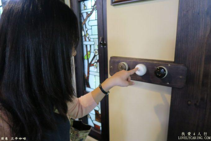 可愛的古舊開關按鈕