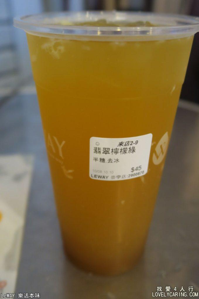 翡翠檸檬綠