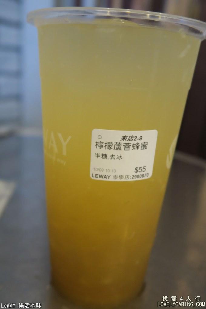 檸檬蘆薈蜂蜜