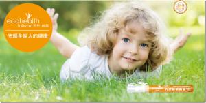 ecohealth 天然精油防蚊液