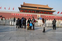 The Family in front of the Forbidden Palace