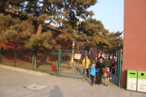 Leaving the Forbidden City from a side exit