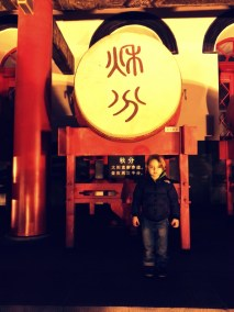 Dylan at the Drum Tower