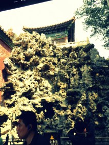 Ornate rockery in The Forbidden Palace's gardens