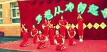 Performing teachers