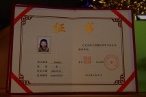 Sophia's graduation certificate (note the lack of last name!)