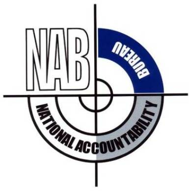 NAB launches probe into illegal appointment of 600 teachers in Gilgit-Baltistan