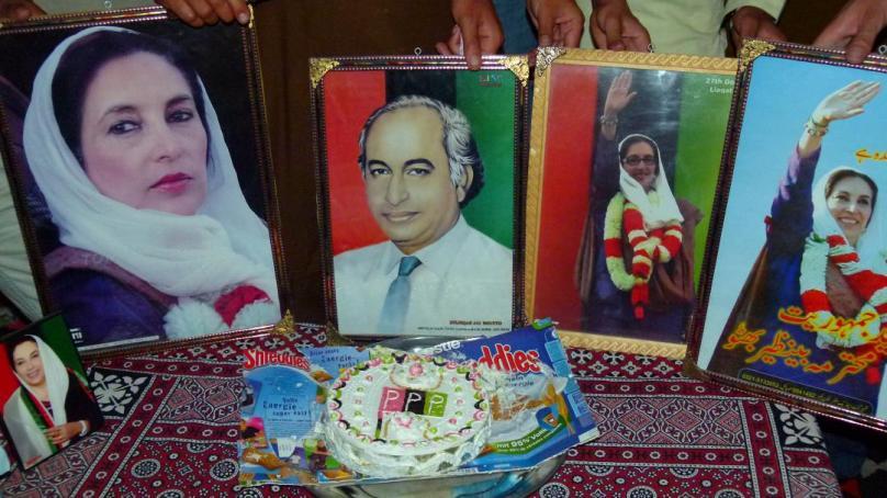 Birth anniversary of Benazir celebrated in Ghizar