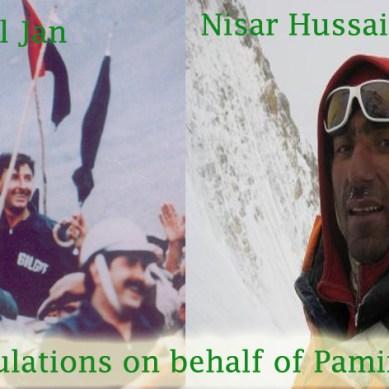 Tamgha-e-Imtiaz conferred on Polo King Bulbul Jan and Mountaineer Late. Nisar Sadpara
