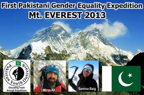 Samina Baig becomes the first Pakistani woman to climb the Mount Everest
