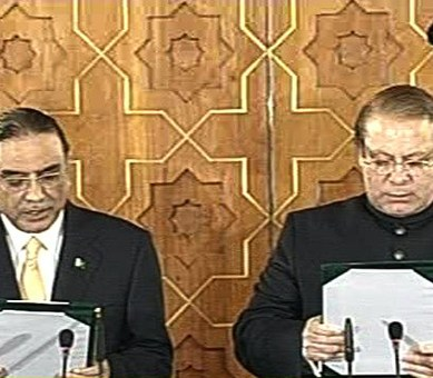 Mian Nawaz Sharif sworn in as the 18th Prime Minister of Pakistan