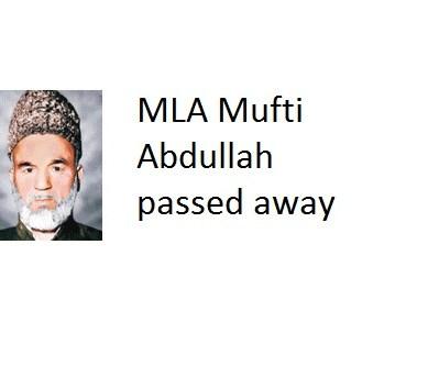 MLA Mufti Abdullah from Ghanche passed away