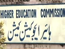 HEC's dual policy on admission test