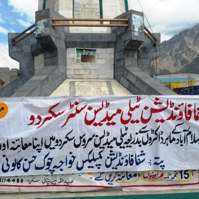 "Shifa Foundation to launch ""free TeleMedicine services"" in Skardu, Baltistan"