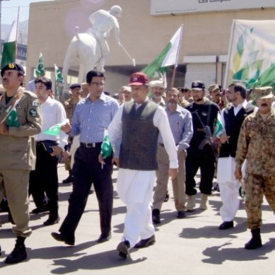 [Pictorial] Defense Day celebrated in Gilgit-Baltistan
