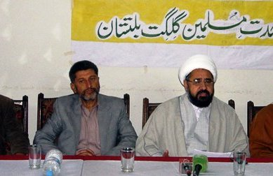 MWM to organize Difa-e-Watan Convention in Gilgit