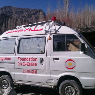 Social Entrepreneurship: Youth launch ambulance service in disaster hit Gojal Valley