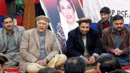 GBLA Speaker Wazir Baig sees bleak future for PPP in Gilgit-Baltistan