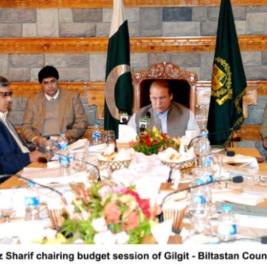 Protection of Pakistan Ordinance adopted by Gilgit-Baltistan Council