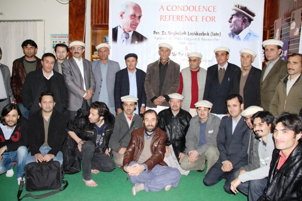 Islamabad: Some of the participants of the condolence reference