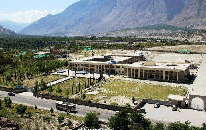Professor Dr. Khalil Ahmad appointed as the Vice Chancellor of Karakuram Int'l University Gilgit