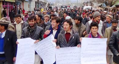Protesters across Gilgit-Baltistan demand restoration of wheat price