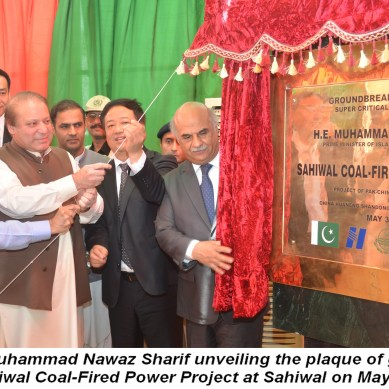 Pak-China Economic Corridor to be a game changer, says Nawaz