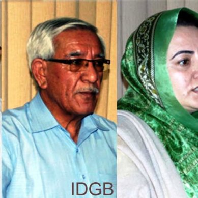Bill against domestic violence in Gilgit-Baltistan on the cards, says Sadia Danish