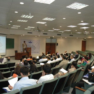 LUMS hosts Pakistan-India Trade Normalization Conference