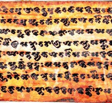 Floods in Srinagar damaged the 6th century Gilgit manuscripts