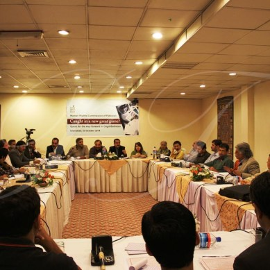 Islamabad: HRCP launches fact finding mission's report on Gilgit-Baltistan