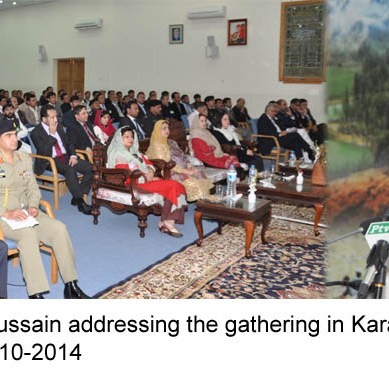 """President Mamnoon Hussain asks KIU to open girls campus in Hunza"""