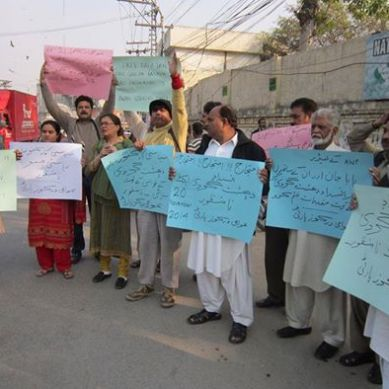 AWP holds protest demonstrations to demand release of party leaders