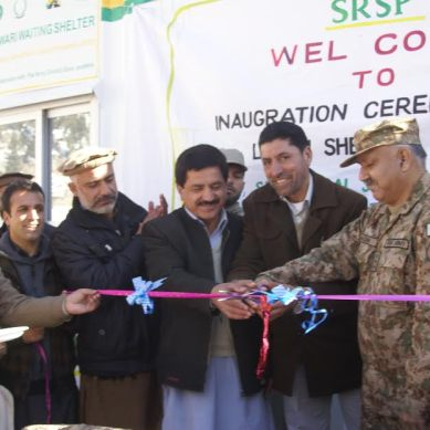 Chitral: SRSP constructs waiting and rest rooms at Lowari Top