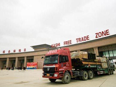 China Focus: China's highest customs starts operation in Xinjiang