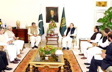 PM discussed matters relating to formation of government in Gilgit-Baltistan
