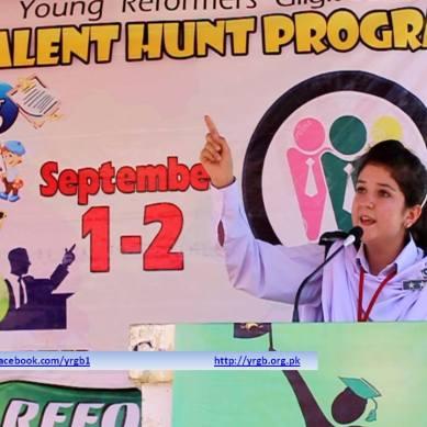 Inter-School Declamation Contest held in Gilgit