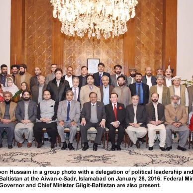"""Govt earnestly working to settle administrative status of Gilgit-Baltistan"": President Mamnoon Hussain"